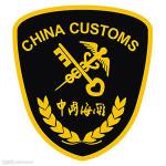 Nueva normativa para el despacho de los envíos de import export en China
